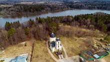 Skete In Name Of Mother Of God Tsaritsa Of Courtyard Of Danilov Monastery. Novovolkovo, Moscow Oblast, Russia. Ozerninskoe Reservoir Is Artificial Reservoir In Ruza Urban District. Spring Landscape