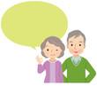 説明する高齢者 シニア 老夫婦