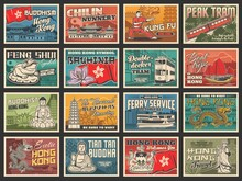 Hong Kong Travel Posters, Asian Tourism Landmarks And Sightseeing Tours, Vector Retro. Hong Kong Flag, Red Sail Boat, Victoria Peak Tram And Bay Ferry, Golden Dragon And Buddhist Temple Pagoda
