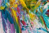 oil paint brush strokes on paper. multicoloure