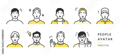 ポジティブな顔の男性の上半身アイコンのイラスト素材 - fototapety na wymiar