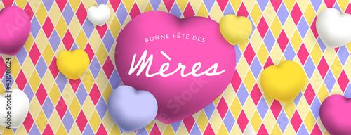 Fotografia Bonne fête des mères, sous forme de carte ou bannière, poster ou flyer, avec des