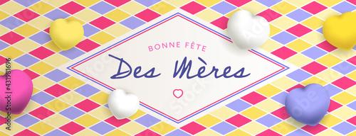 Obraz na płótnie Bonne fête des mères, sous forme de carte ou bannière, poster ou flyer, avec des