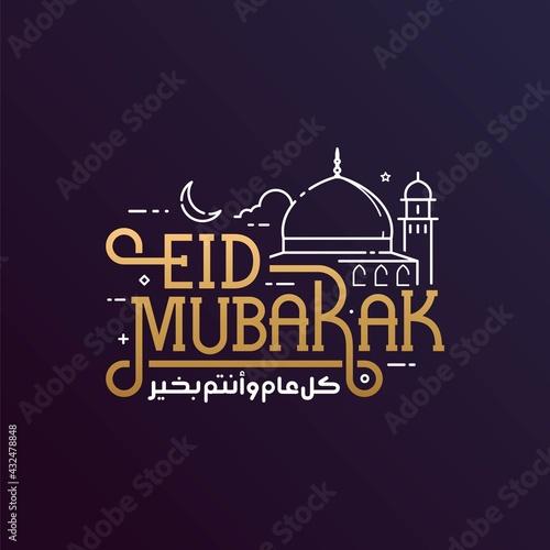Fototapeta Selamat hari raya idul fitri means happy eid al fitr vector illustration. Eid mubarak lettering typography design. obraz
