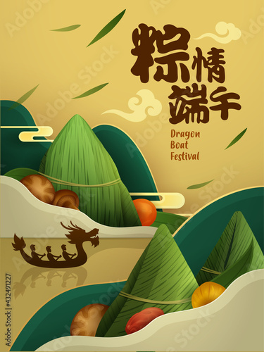 Dragon Boat Festival rice dumpling and ingredient recipe on paper graphic mountain scene background. Translation - Dragon Boat Festival, 5th of May Lunar calendar. - fototapety na wymiar