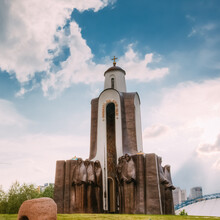 Minsk, Belarus. Island Of Tears Aka Island Of Courage And Sorrow Or Ostrov Slyoz - A Memorial Dedicated To The Belarusian Soldiers-internationalists Who Died In Afghanistan In 1979-1989