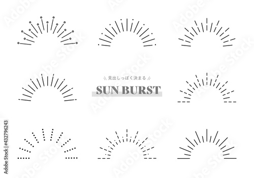 あしらい 放射線 集中線 太陽線 きらきら 飾り マーク クレヨン 手書き サンバースト 半円 フレーム 見出し アイコン セット/シンプルでベーシックな素材 Fototapet