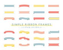 シンプルなリボンのフレームのセット 枠 見出し タイトル 飾り罫 あしらい コピースペース 素材