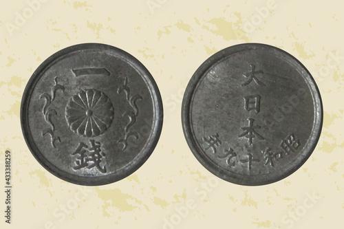 Fototapeta Japan coin 1 sen 1944 Hirohito (Showa). Vector illustration obraz