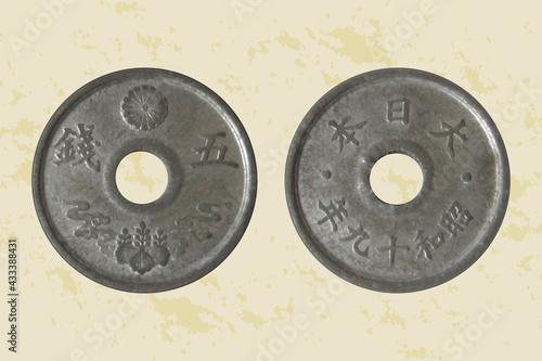 Fototapeta Japan coin 5 sen 1944 Hirohito (Showa). Vector illustration obraz