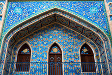 The Facade Of The Old Turkish Bath Building Is Lined With Mosaics. Sulfur Baths In Tbilisi