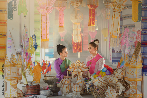 Asian beautiful woman wearing traditional thai culture,vintage style,Thailand Fotobehang