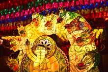 석가탄신일 기념 연등 페스티발
