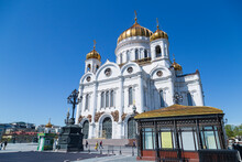 Cathedral Of Christ The Saviour In Moscow, In Summer In Sunny Weather.