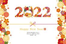 おしゃれでかわいいだるまの寅(虎)の2022年年賀状テンプレートのベクターイラスト