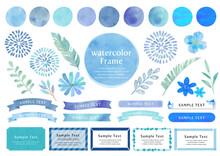 青い水彩フレームセット,ベクター素材
