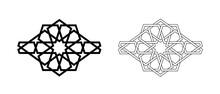 Islamic Traditional Rosette