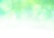 Leinwandbild Motiv 背景 緑 光 森 葉