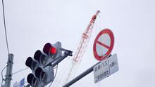 標識、信号