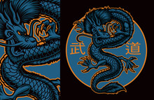 Colorful Vector Illustration Of An Asian Dragon, This Design Can Be Used As A T-shirt Print As Well As An Emblem For A Company, Translation Of Japanese Characters In The File Layer Name