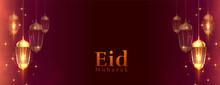 Eid Mubarak Shiny Hanging Lantern Banner Design