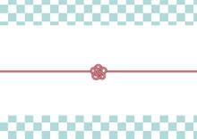 モダンでシンプルおしゃれな熨斗紙テンプレート 市松文様 ブルー