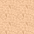 Bakery. Coffee pot and coffee cup. Flowers. Baking: croissant, bun, cookies. Lettering. Seamless vector pattern (background). Cartoon food print.