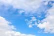 Niebo pokryte chmurami