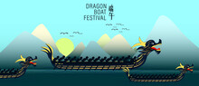 Happy Chinese Dragon Boat Festival Written In Chinese. Dumplings Or Zongzi Riding The Boat Vector Illustration