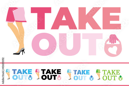 Canvas-taulu テイクアウトロゴ 広告用のTAKE OUT文字