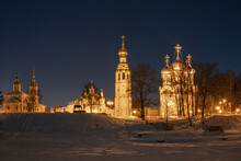 Winter Night View Of The Ancient Architectural St. Sophia Cathedral In The City Of Vologda
