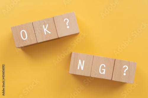 Obraz na plátne OK? NG? 「OK? NG?」と書かれた積み木