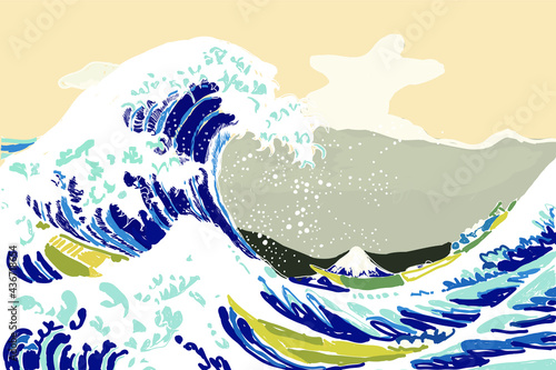 """Fotografía """"The Great Wave in Kanagawa"""", also known as the Great Wave"""