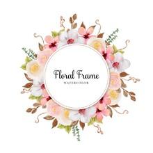 Elegant Colorful Watercolor Floral Frame