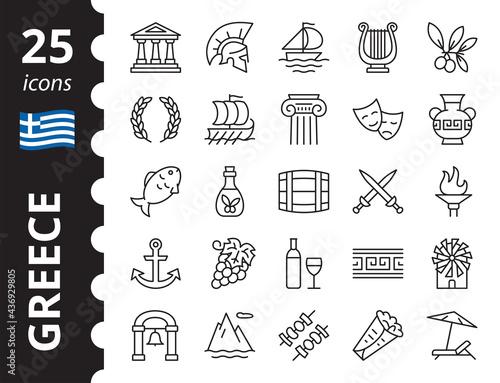 Greece - icon set Fototapet