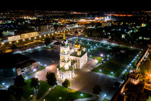 Tula, Russia. Kremlin. Night Aerial View. Assumption Cathedral Of The Tula Kremlin