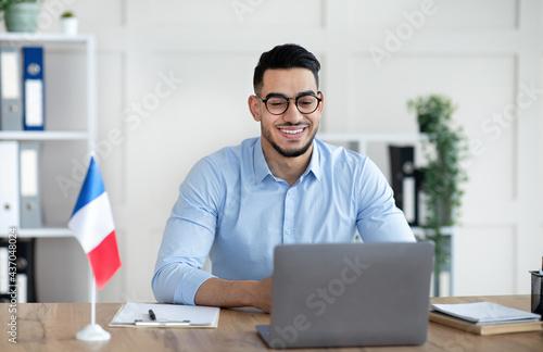 Stampa su Tela Online foreign languages tutoring