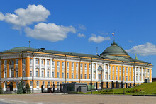 Building Was Built By Architect Kazakov In 1776-1787, Intended For Senate. Moscow Kremlin, Russia