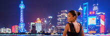 Shanghai Woman Travel China Luxury Lifestyle Of The Rich Chinese Millionaires. Asian Elegant Lady Going Out In City Nightlife Looking At Skyline Vew Panoramic Landscape.