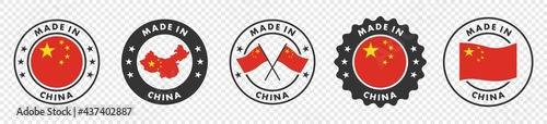 Fotografie, Obraz set of made in the china labels, made in the china logo,  china flag , china product emblem, Vector illustration