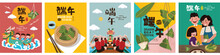 Set Of Wallpaper For Social Media Stories, Cards, Flyers, Posters, Banners And Other Promotion. Dragon Boat Festival Illustrations And Objects. Translation: Happy Dragon Boat Festival.