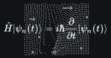 Erwin Schroedinger's (or Schroedinger) Linear Partial Differential Equation That Describes The Quantum Superposition State. Conceptual Illustration Of The Particle Field In Pixel Art Style.