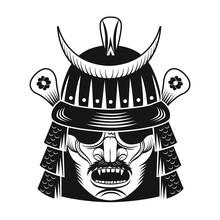 Japanese Warrior Black Mask Flat Image