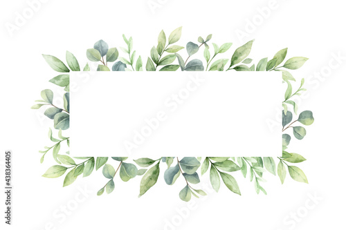 Watercolor vector wreath of green branches and leaves. Fototapet