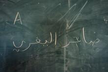Arabic Letters Written On A Blackboard