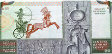 Reverse Side 20 Egyptian Pounds Banknote Year 1976 With An Image Of A Pharaonic War Chariot And Frieze From The Chapel Of Sesostris I. Non Circulating Anymore, Vintage Retro, Old Egyptian Money