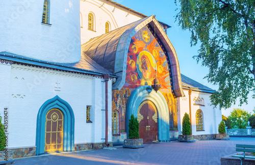 Valokuvatapetti The mosaic entrance of Holy Trinity Cathedral of Pochaev Lavra, Ukraine