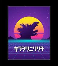 Retro Sunset Monster