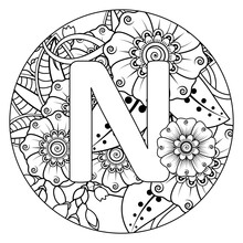 Letter N With Mehndi Flower. Decorative Ornament In Ethnic Oriental Style. Coloring Book Page.