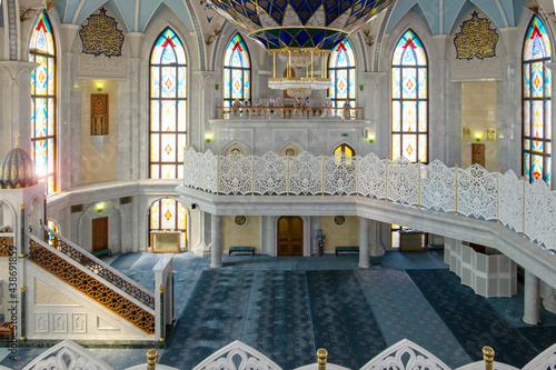 Kazan, Russia - May 19, 2021 Fototapeta
